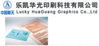 Graphic Systems (Pvt) Limited